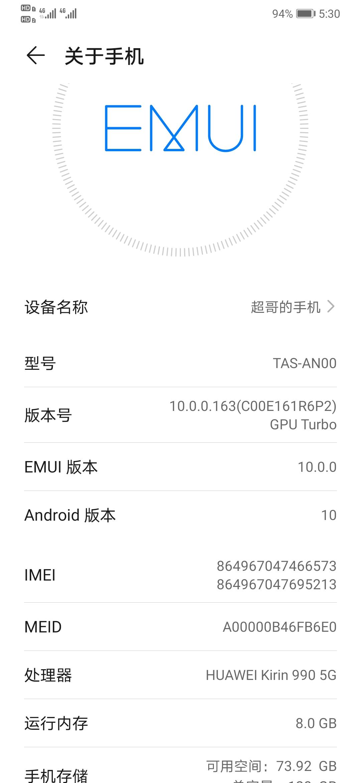 Screenshot_20200515_173021_com.android.settings.jpg