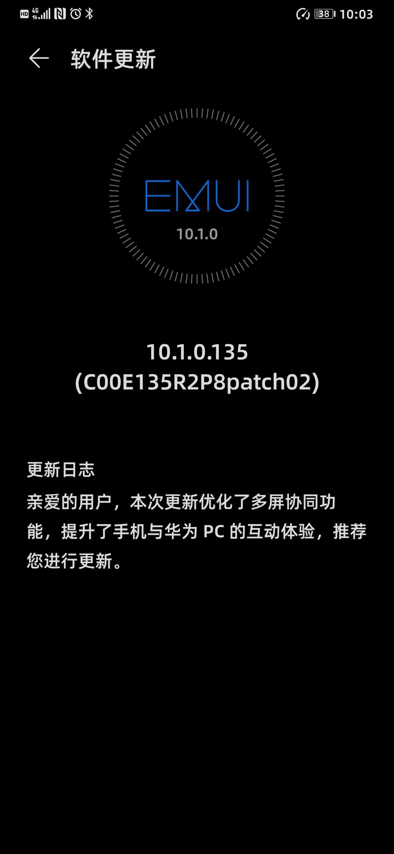 Screenshot_20200515_100334_com.huawei.android.hwouc.jpg