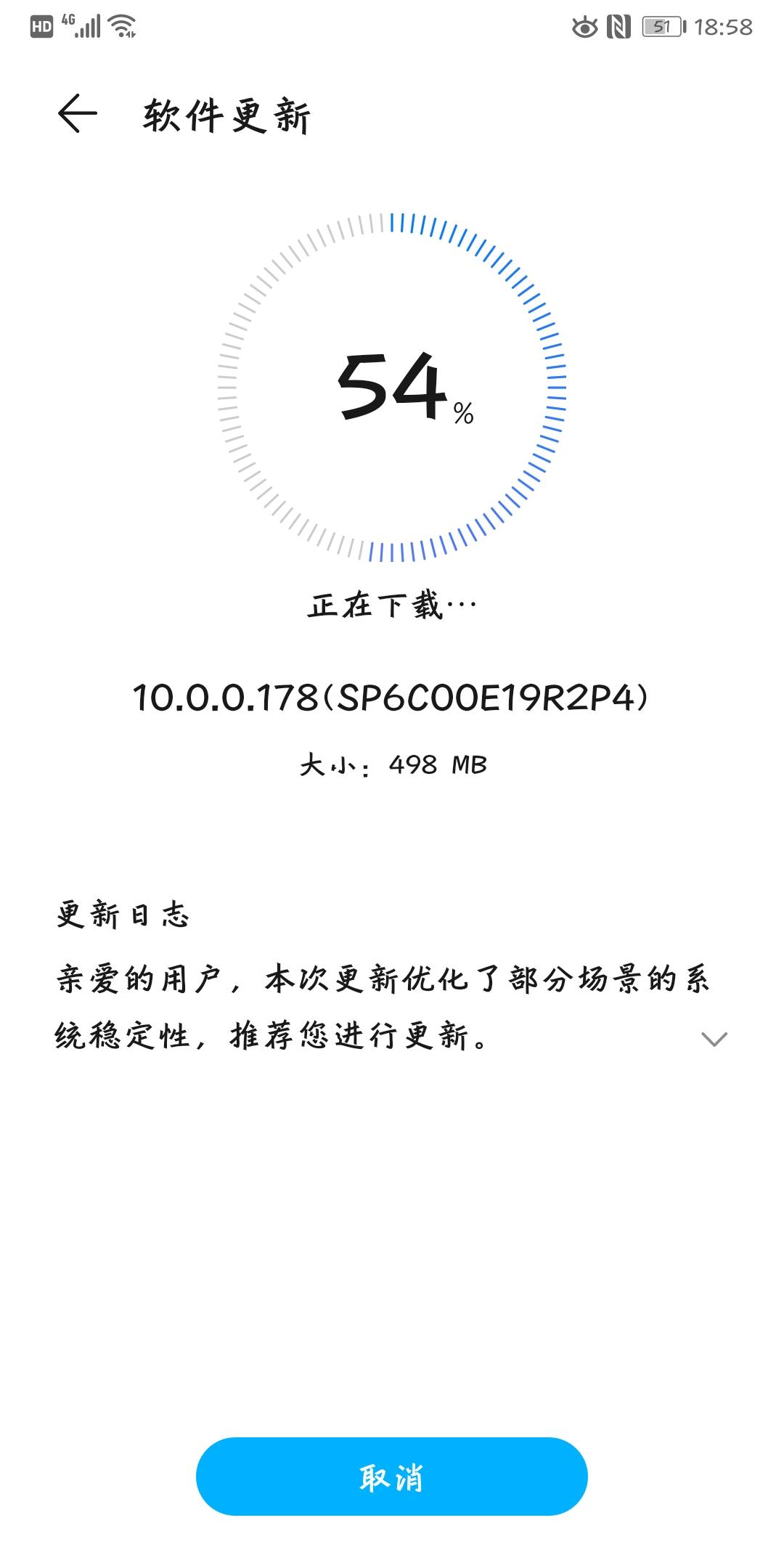 Screenshot_20200515_185825_com.huawei.android.hwouc.jpg