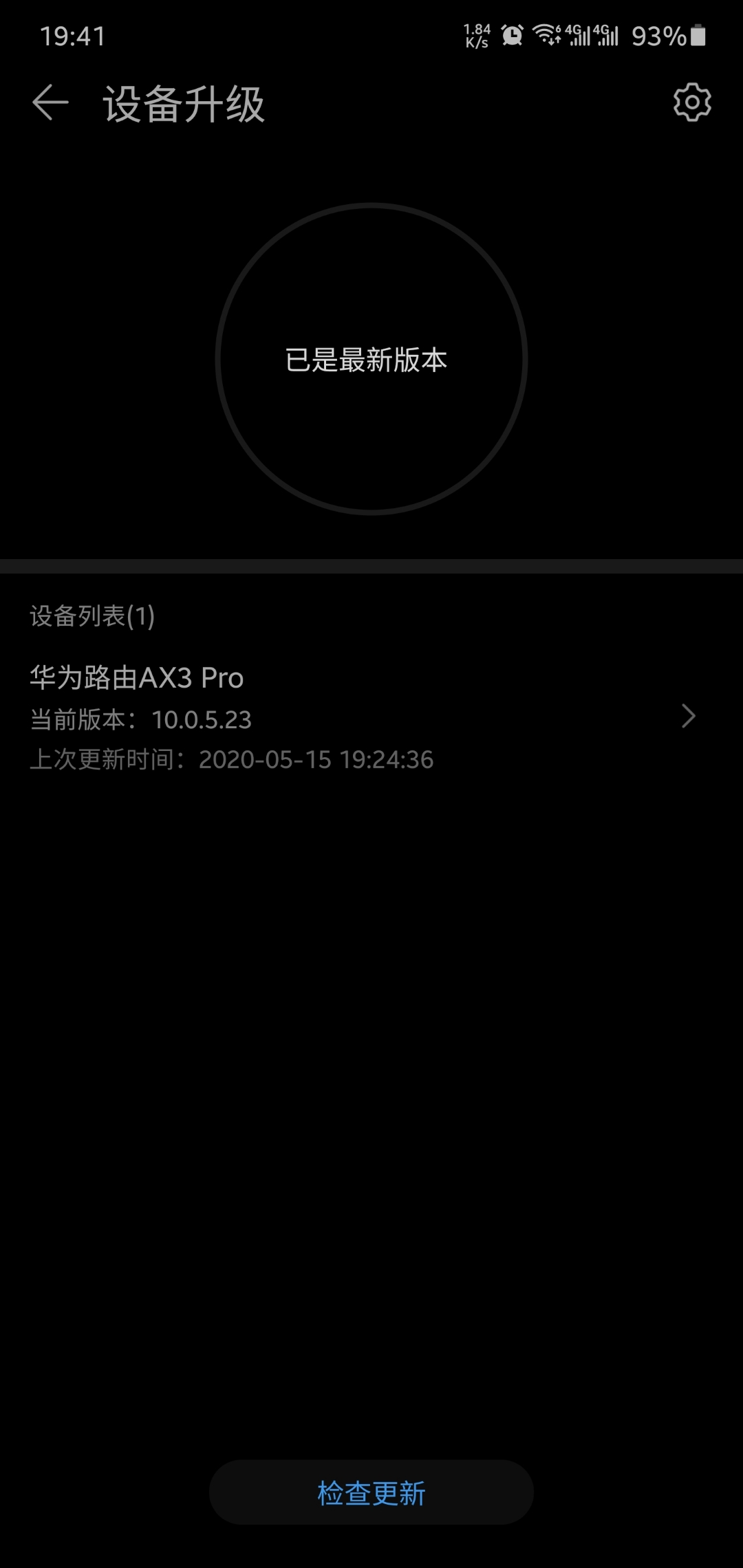 Screenshot_20200515-194130_AI Life.jpg