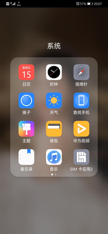 Screenshot_20200515_200731_com.huawei.wallet.jpg