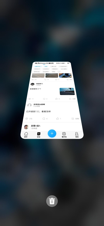 Screenshot_20200515_201821_com.huawei.android.launcher.jpg