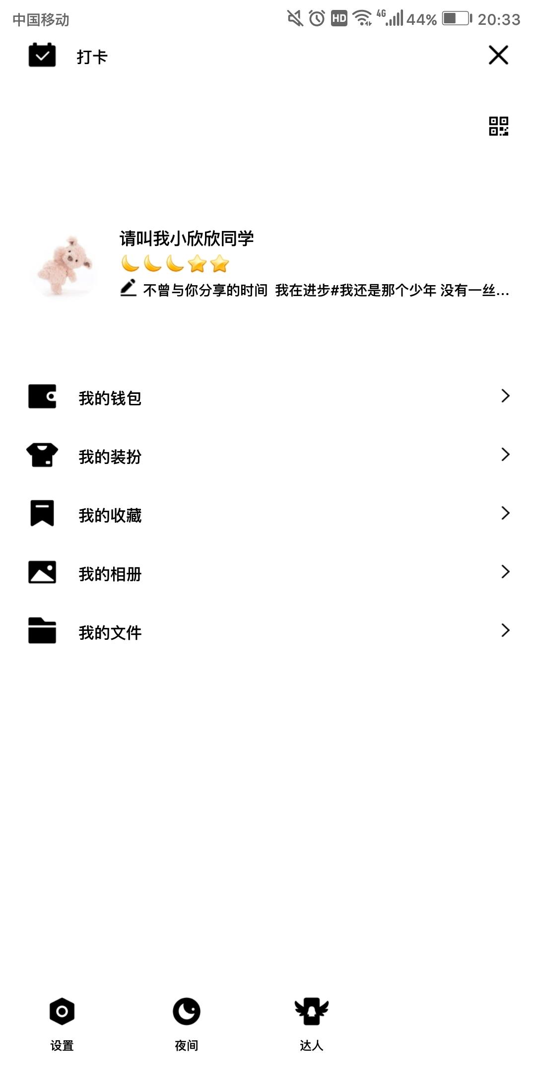 Screenshot_20200515-203343.jpg