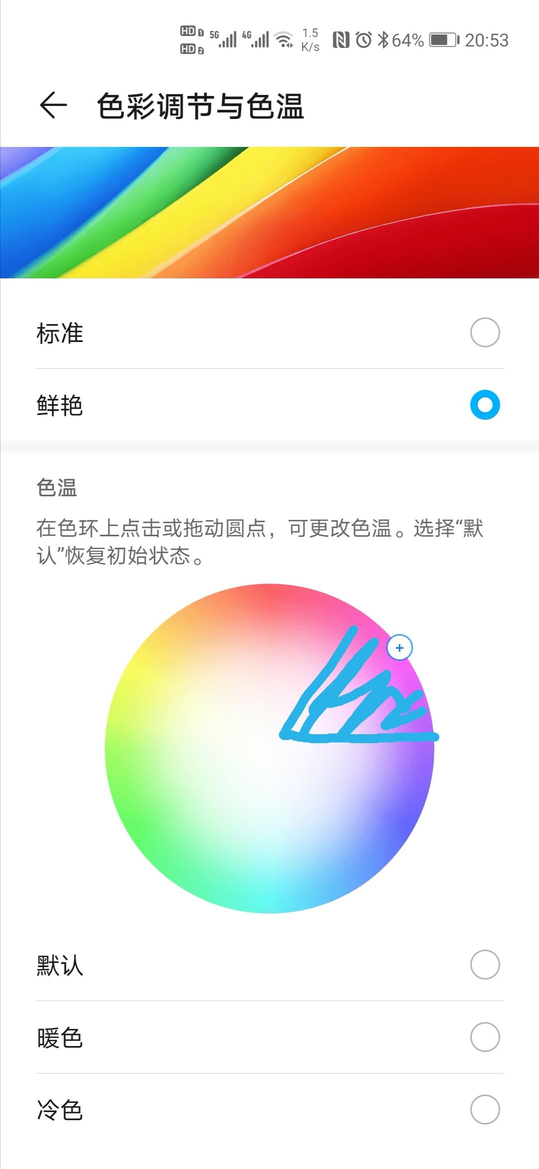 Screenshot_20200515_205530.jpg