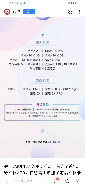 Screenshot_20200515_211135_com.baidu.searchbox.jpg