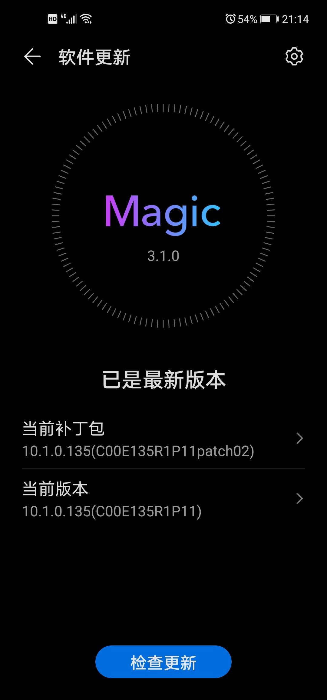Screenshot_20200515_211441_com.huawei.android.hwouc.jpg