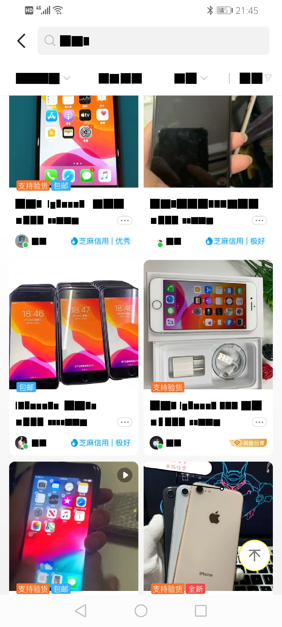 Screenshot_20200515_214534_com.taobao.idlefish.jpg