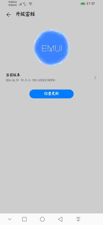 Screenshot_20200515_215735_com.huawei.phoneservice.jpg