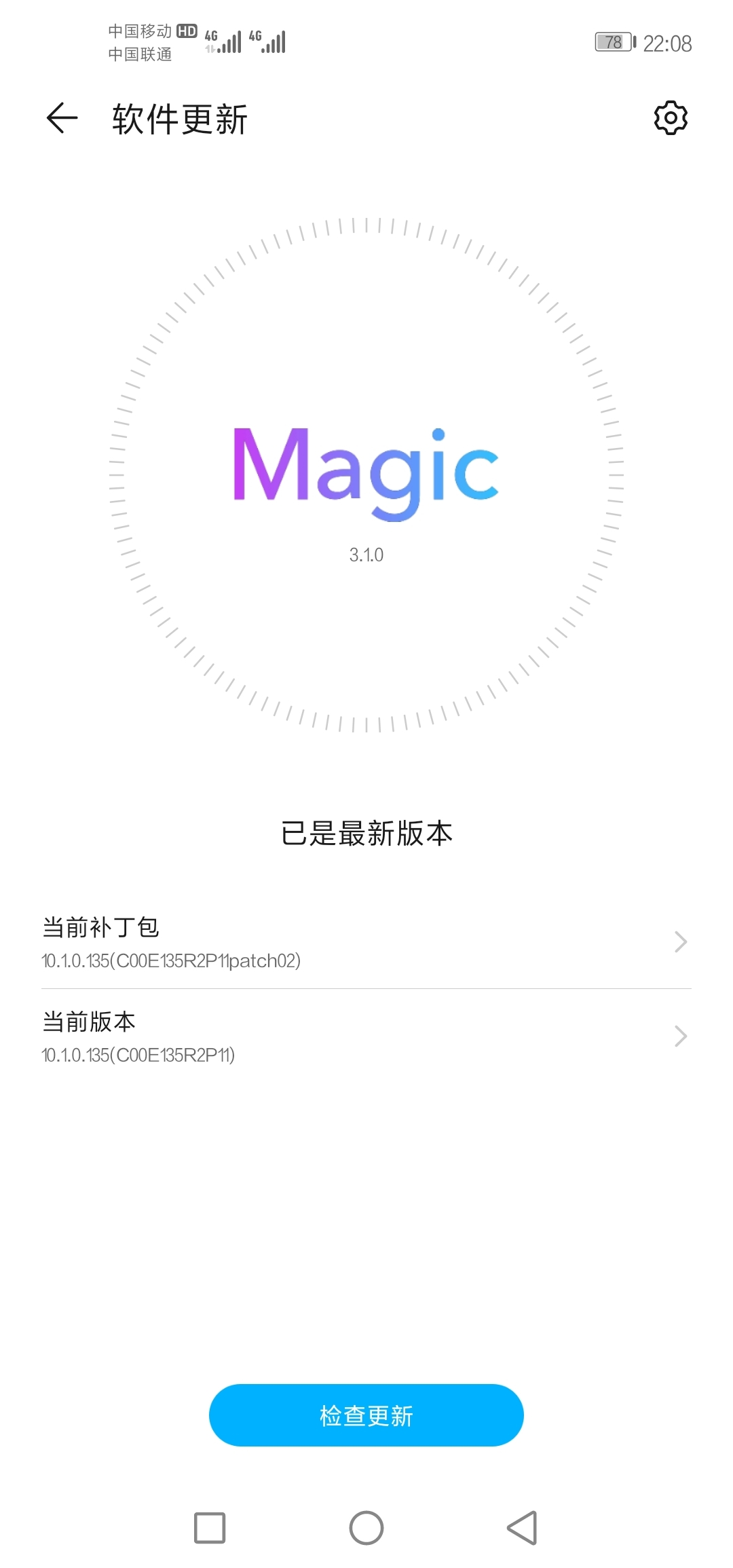 Screenshot_20200515_220831_com.huawei.android.hwouc.jpg