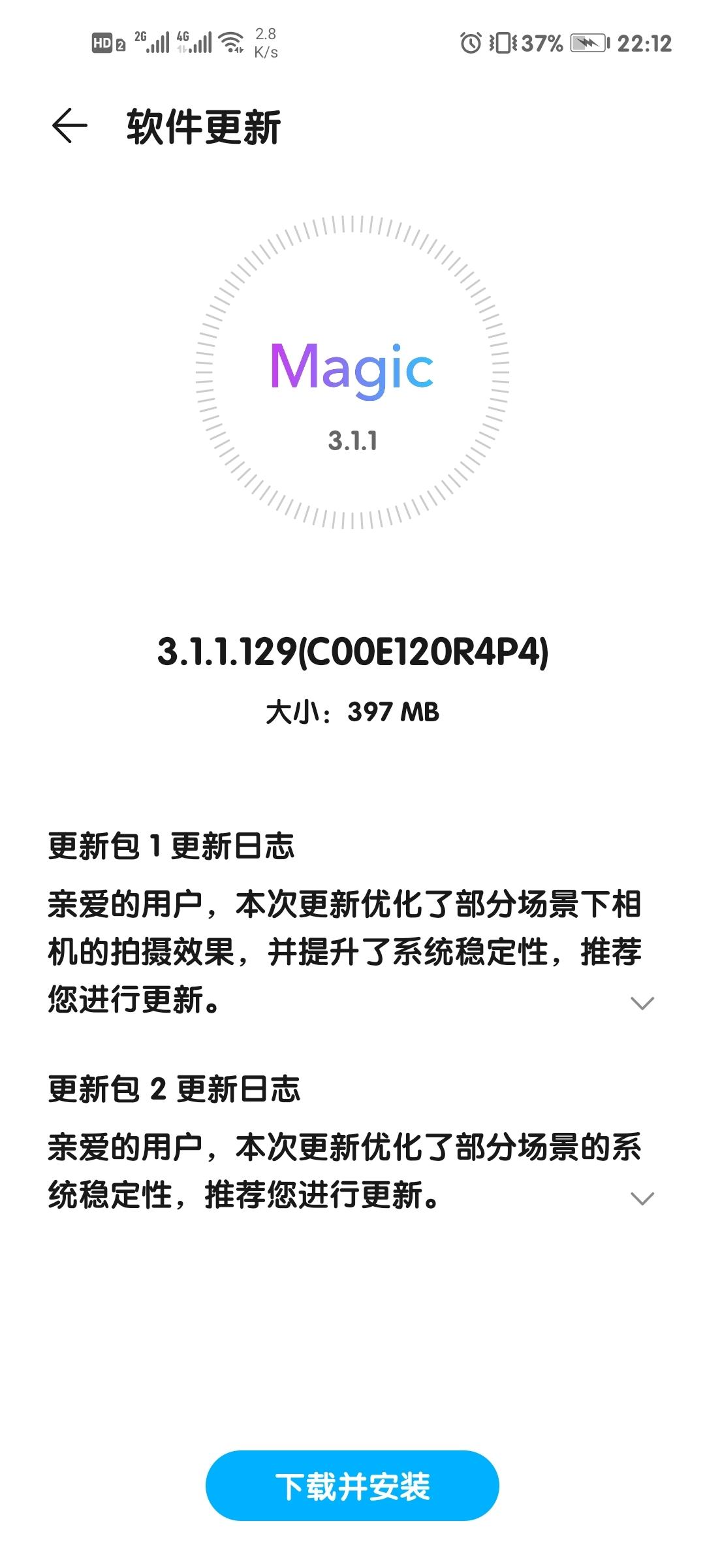 Screenshot_20200515_221236_com.huawei.android.hwouc.jpg