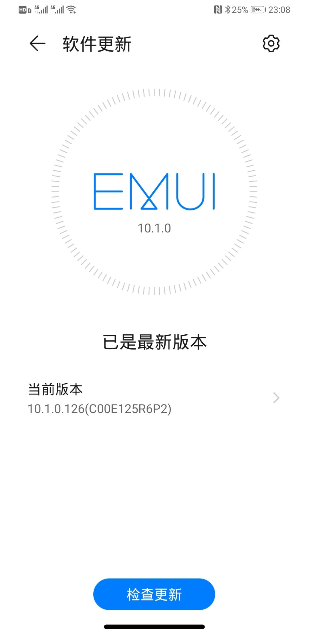 Screenshot_20200515_230856_com.huawei.android.hwouc.jpg