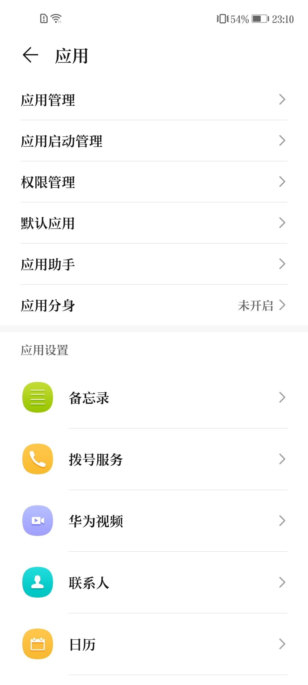 Screenshot_20200515_231020_com.android.settings.jpg