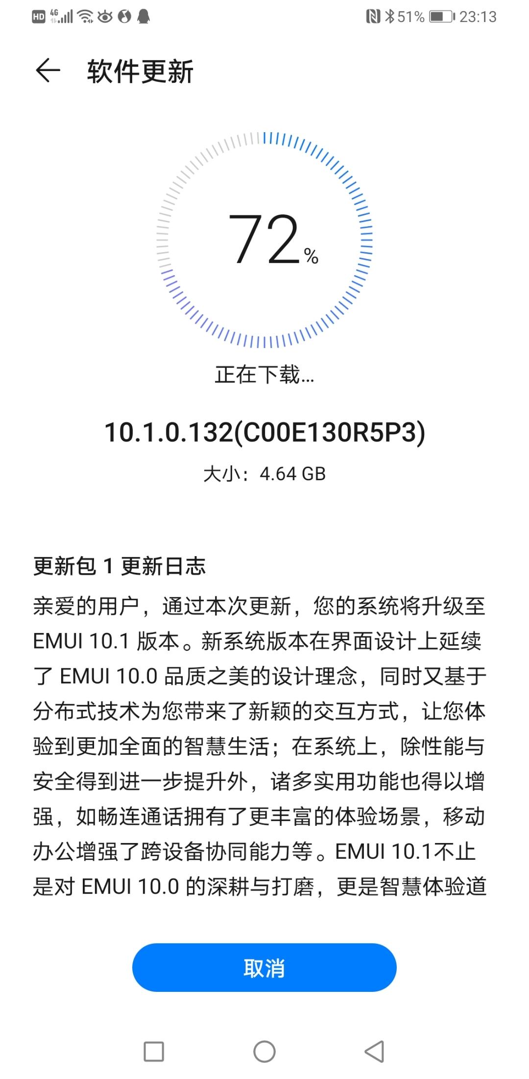 Screenshot_20200515_231321_com.huawei.android.hwouc.jpg