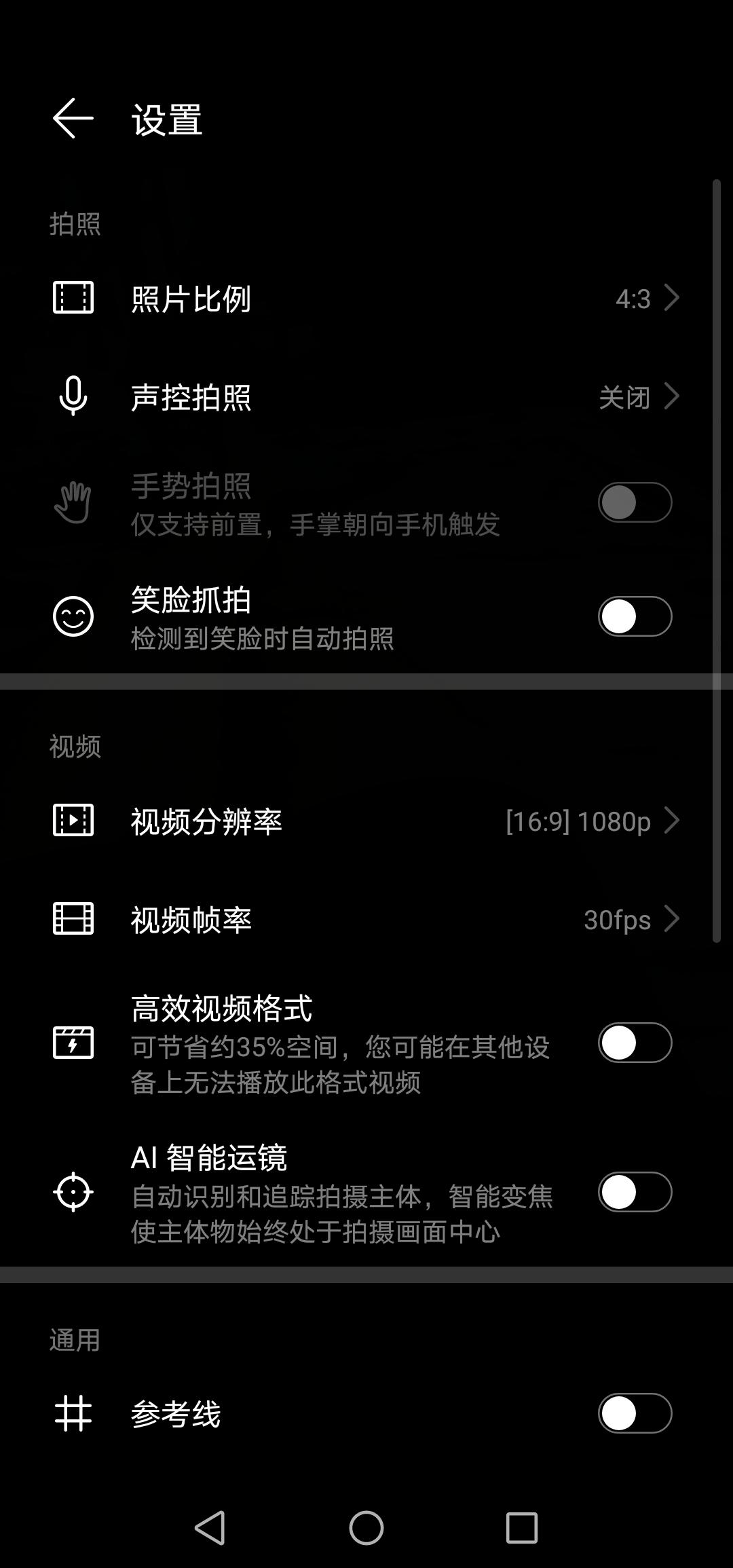 Screenshot_20200515_233845_com.huawei.camera.jpg
