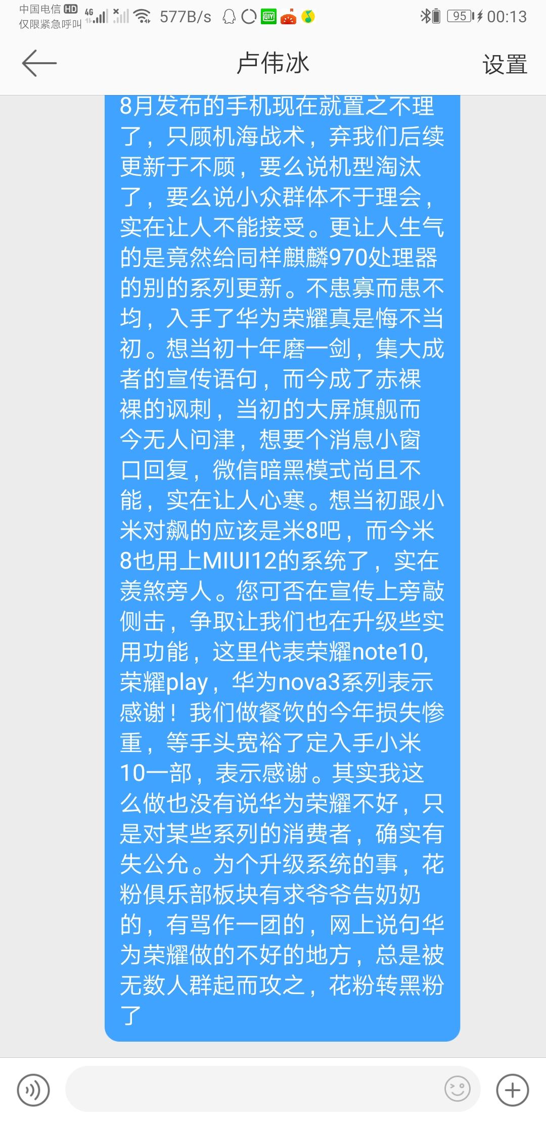 Screenshot_20200516_001329_com.sina.weibo.jpg