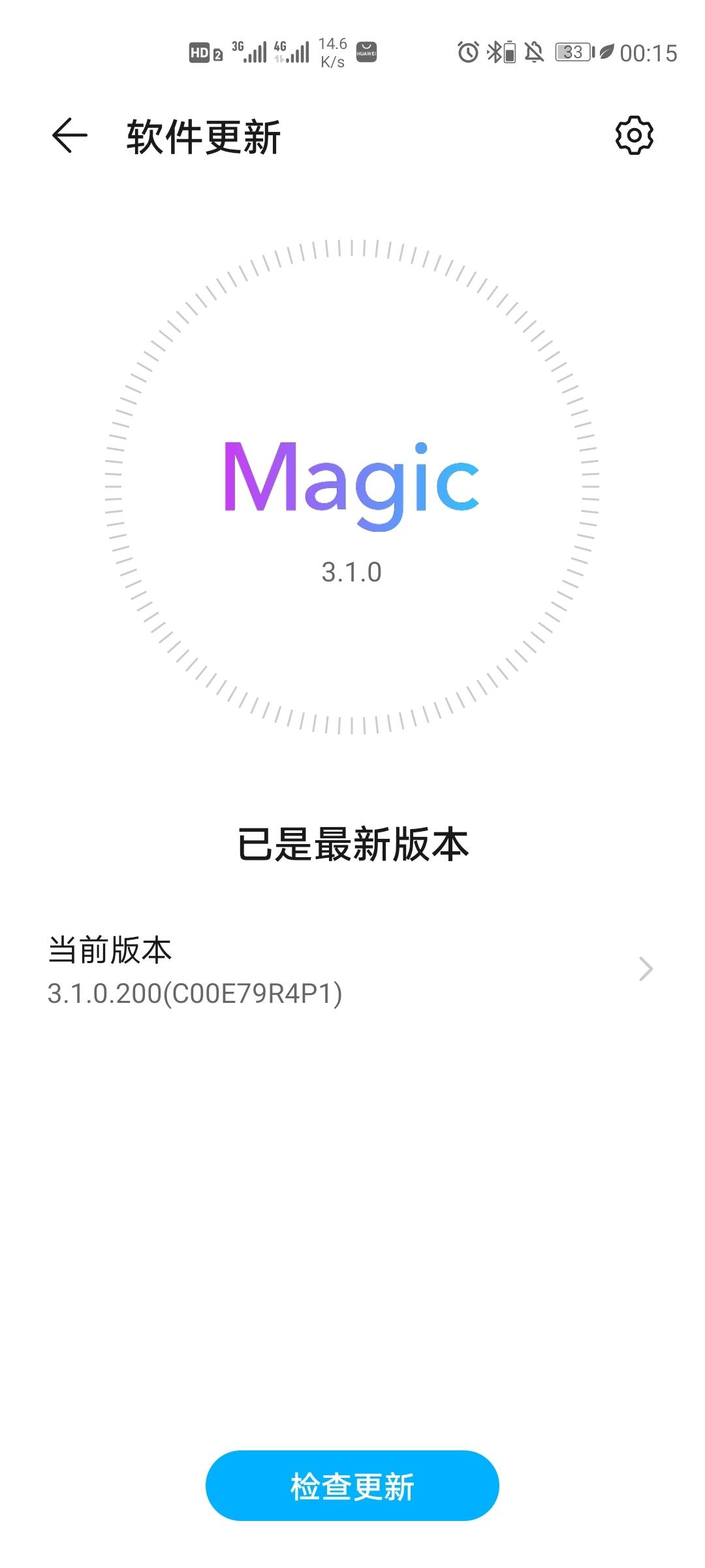 Screenshot_20200516_001537_com.huawei.android.hwouc.jpg