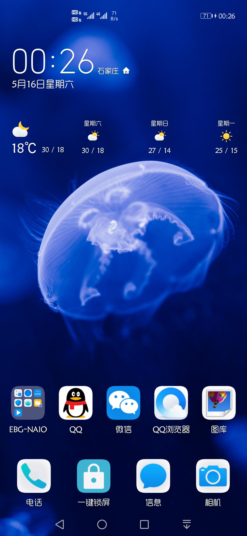 Screenshot_22400.jpg
