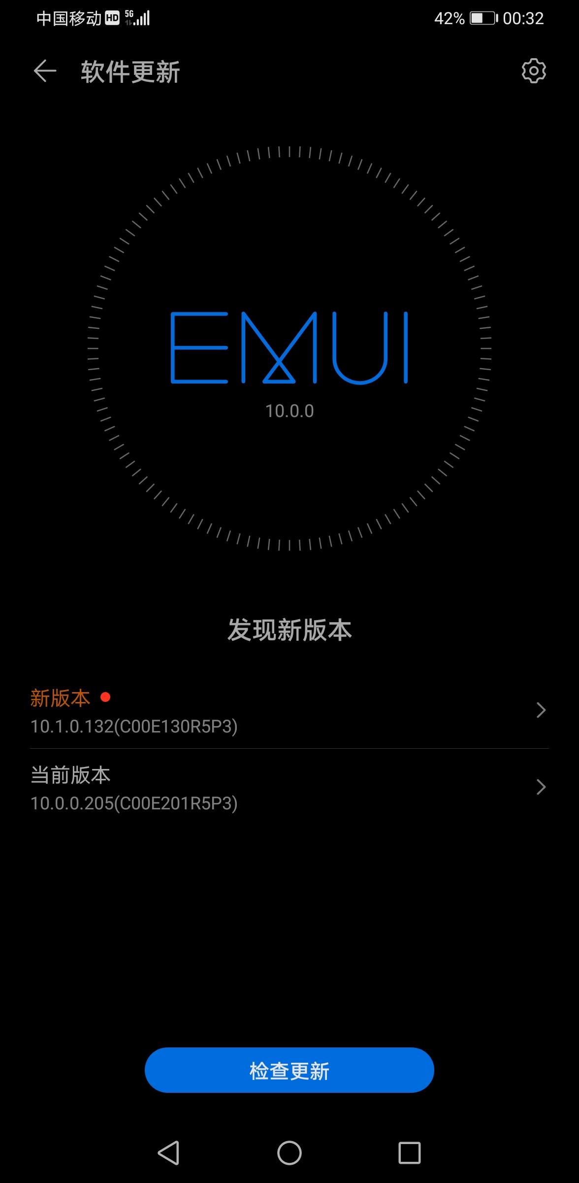 Screenshot_20200516_003254_com.huawei.android.hwouc.jpg