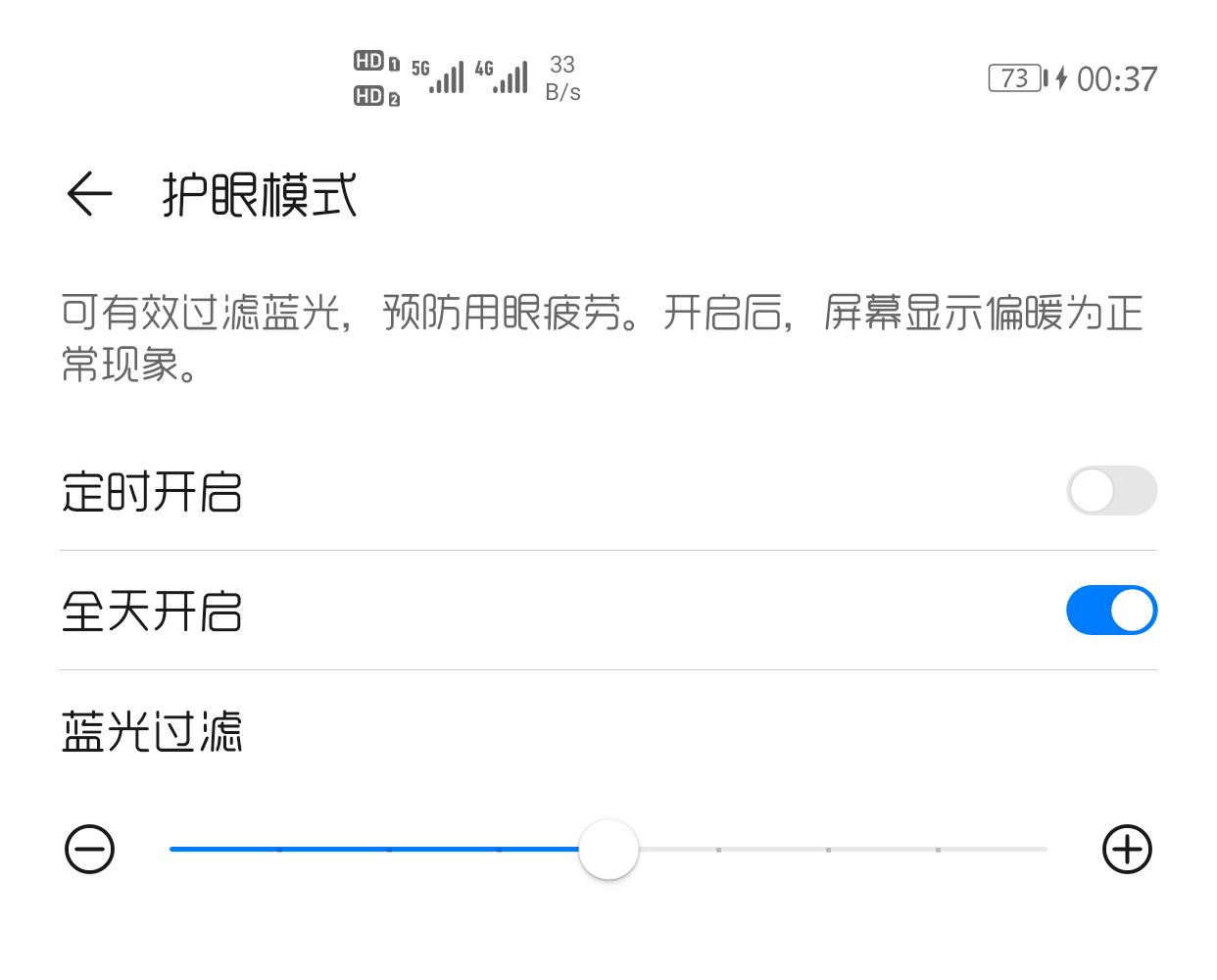 Screenshot_24532.jpg