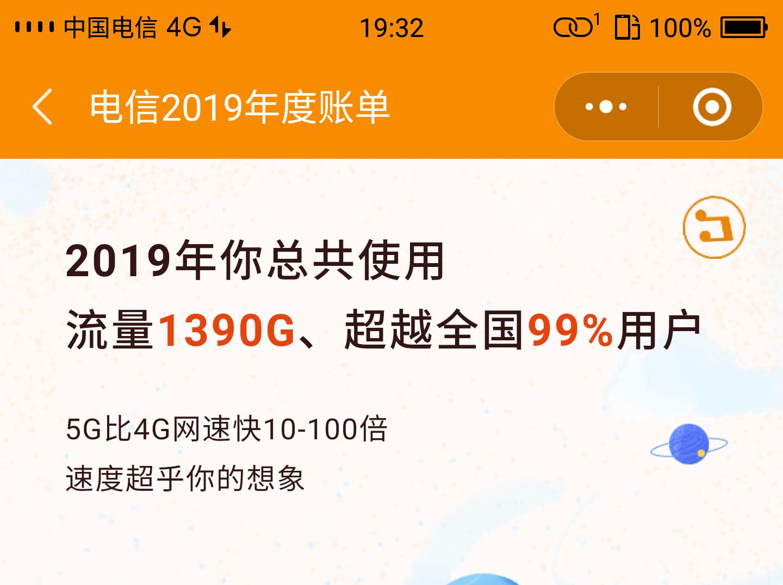 Screenshot_2020-02-05-19-32-32~01.png