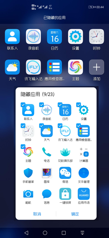 Screenshot_25923.jpg
