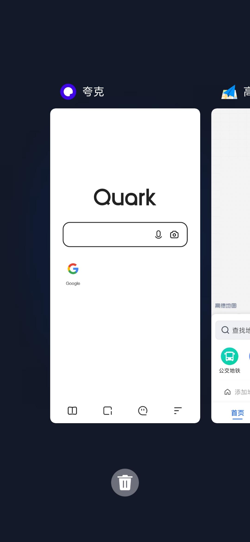 Screenshot_20200516_003907_com.huawei.android.launcher.jpg