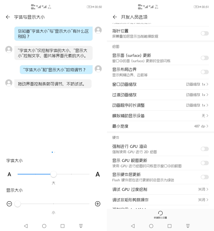 Screenshot_27301.jpg