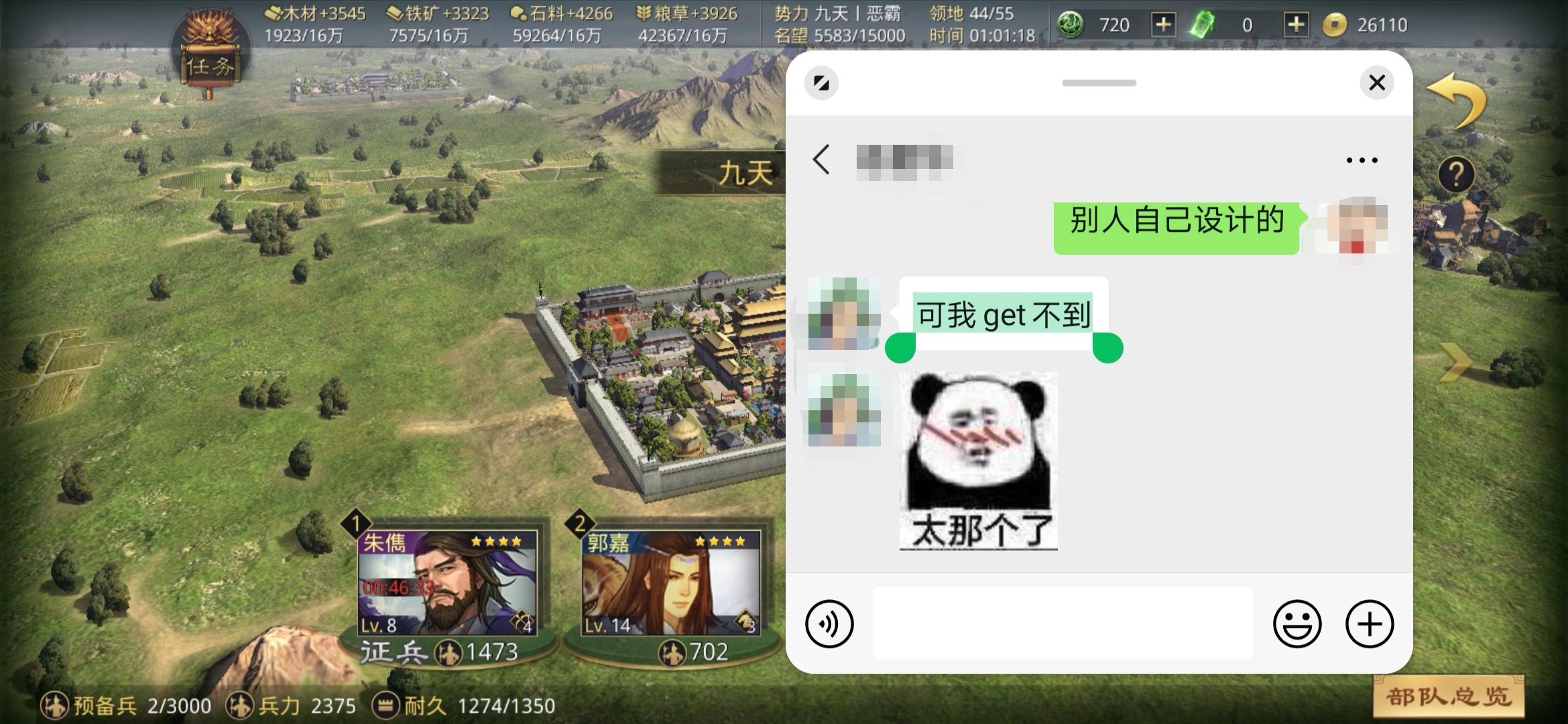Screenshot_20200516_010228.jpg