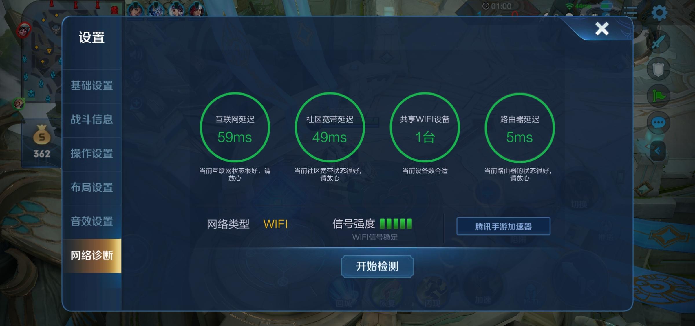 Screenshot_20200516_011905_com.tencent.tmgp.sgame.jpg