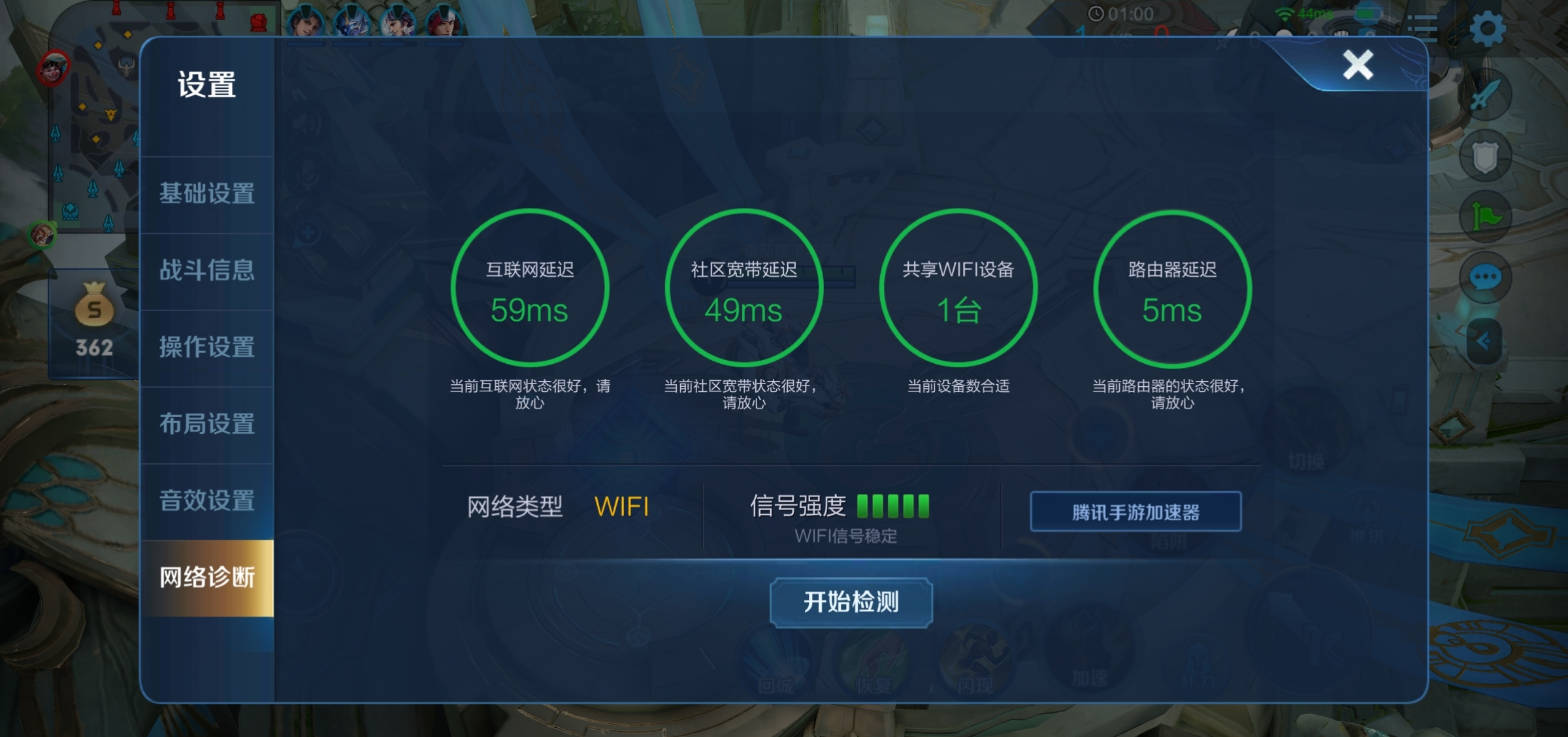 Screenshot_20200516_011905_com.tencent.tmgp.sgame.jpg