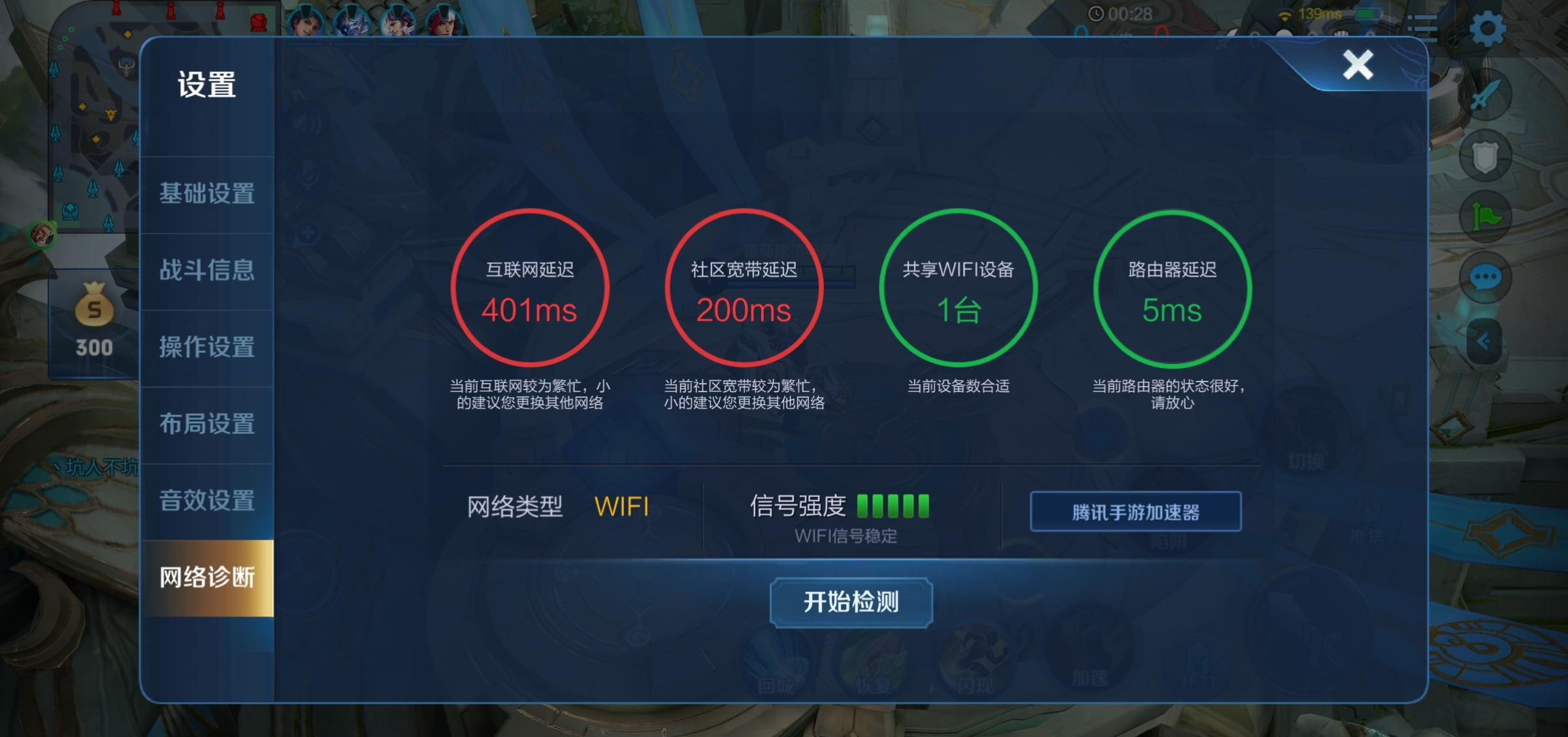 Screenshot_20200516_011834_com.tencent.tmgp.sgame.jpg