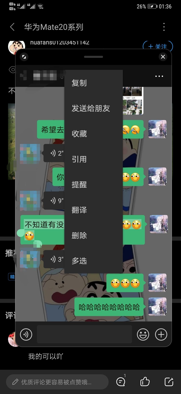 Screenshot_20200516_013647.jpg
