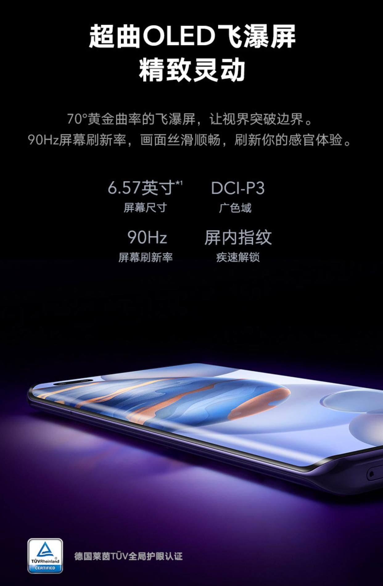 Screenshot_20200516_013718_com.tencent.mtt.jpg