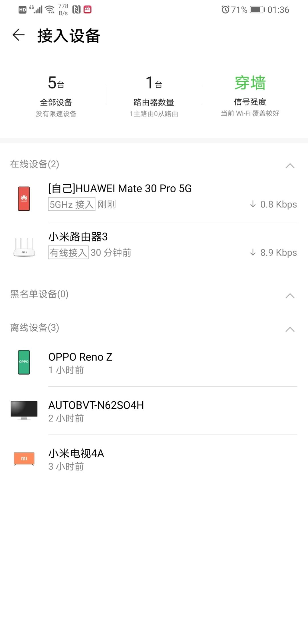 Screenshot_20200516_013636_com.huawei.smarthome.jpg