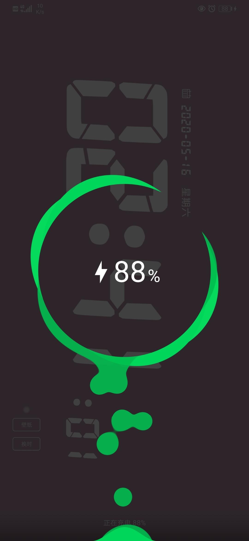 Screenshot_20200516_024102_com.android.keyguard.jpg