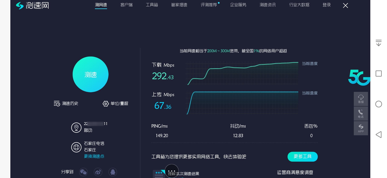 Screenshot_20200516_031852_com.tencent.mtt.jpg