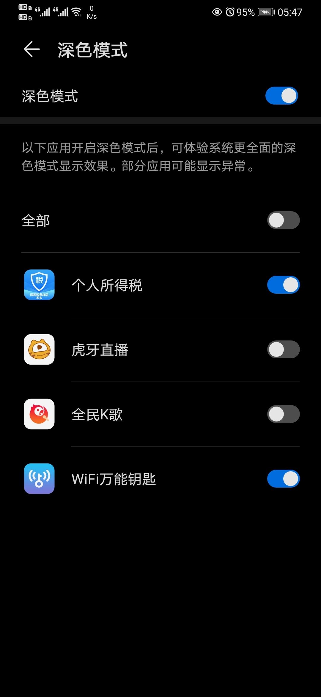 Screenshot_20200516_054726_com.android.settings.jpg