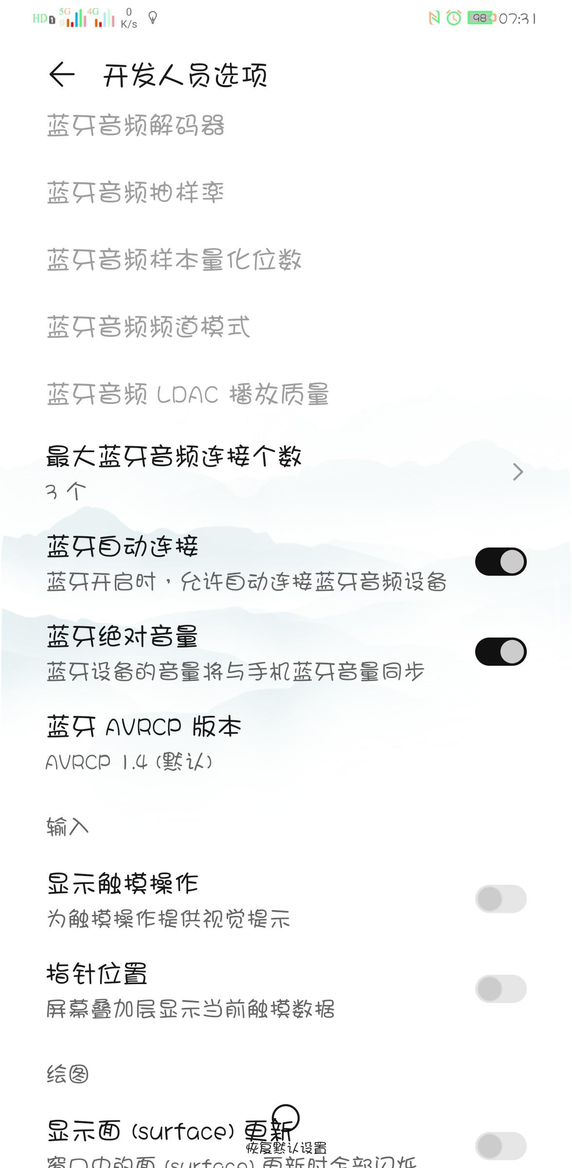 Screenshot_20200516_073159_com.android.settings.jpg