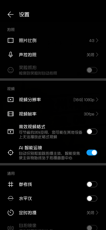 Screenshot_20200516_085153_com.huawei.camera.jpg