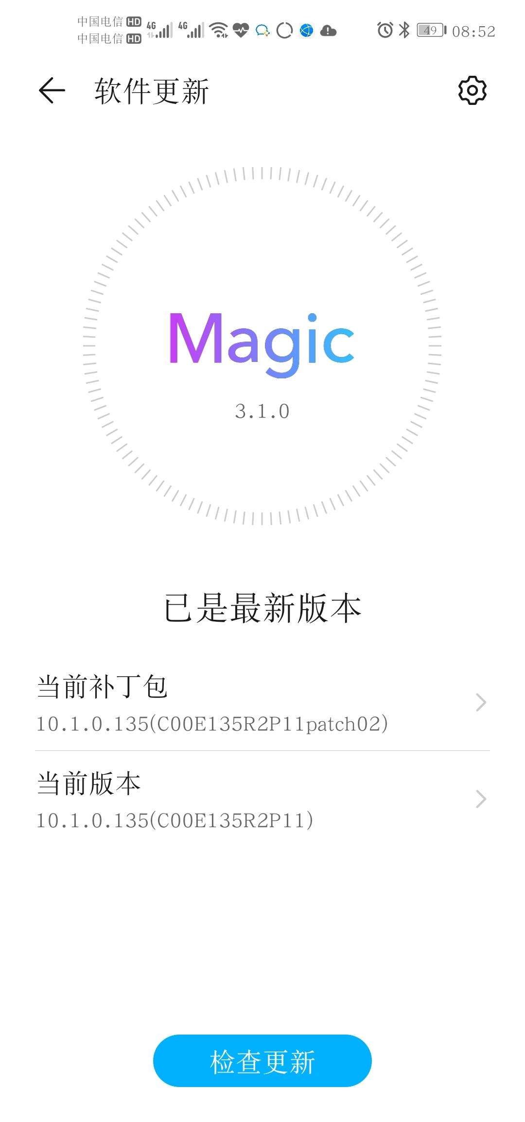 Screenshot_20200516_085201_com.huawei.android.hwouc.jpg