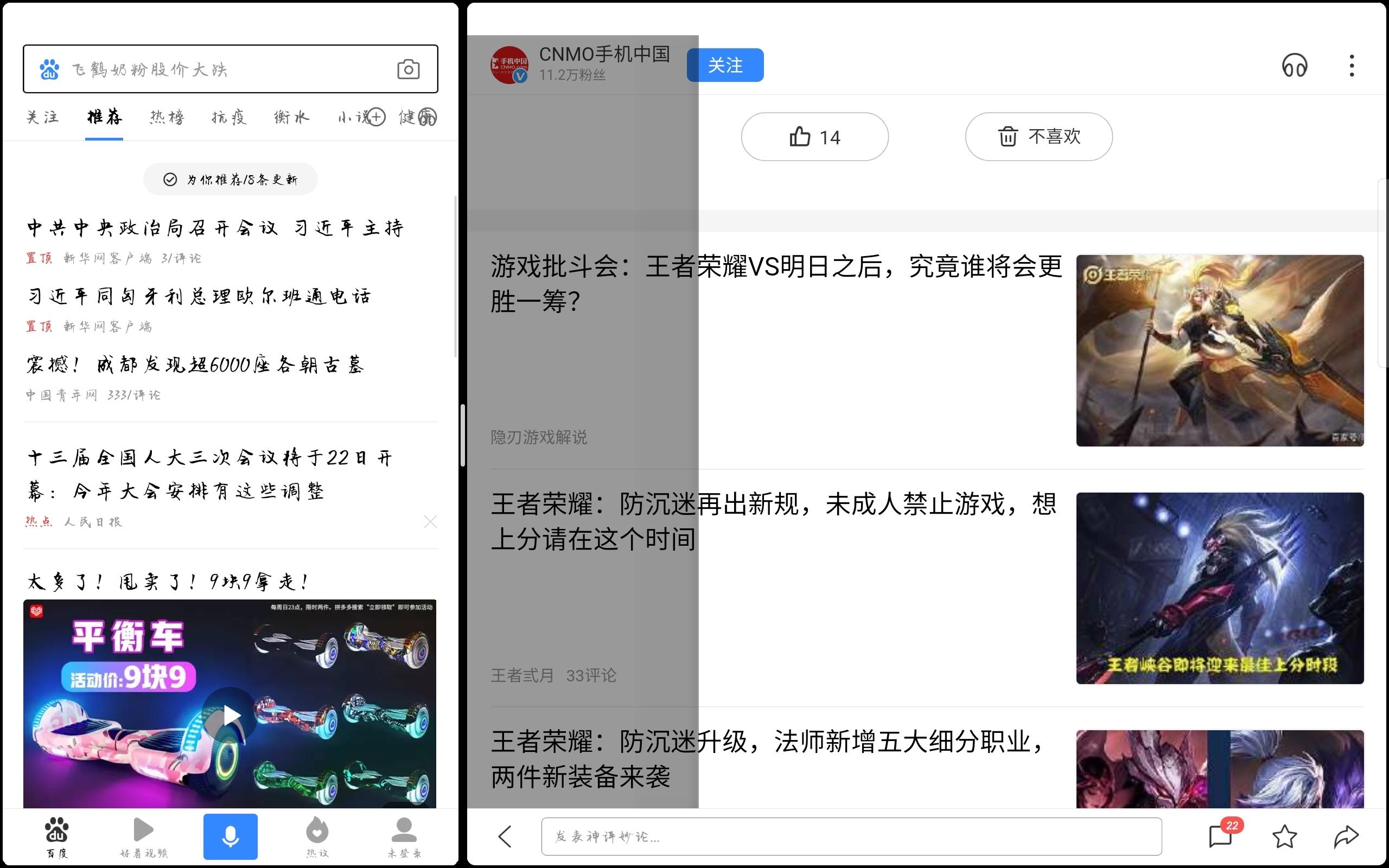 Screenshot_20200516_085400_com.baidu.searchbox.jpg