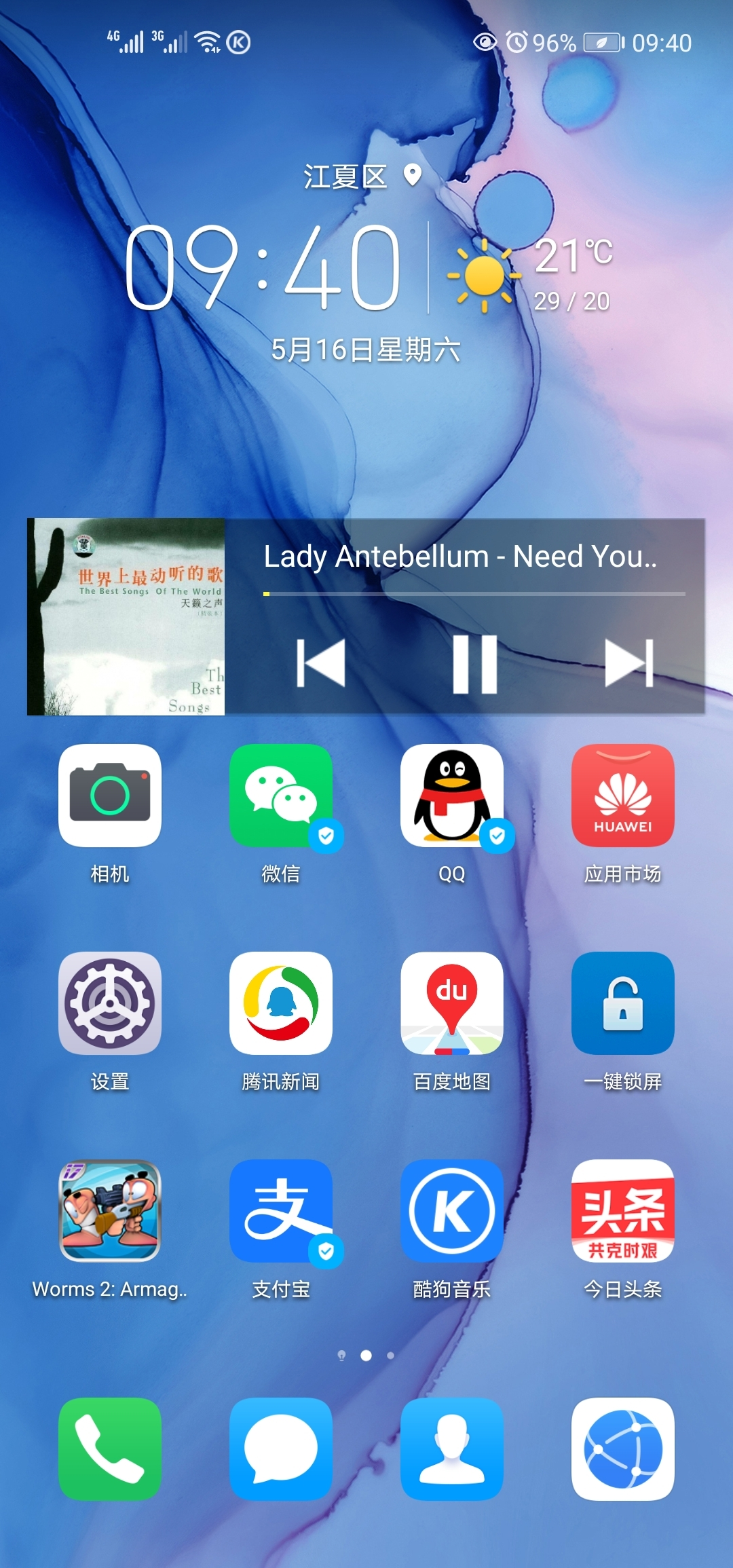 Screenshot_20200516_094039_com.huawei.android.launcher.jpg