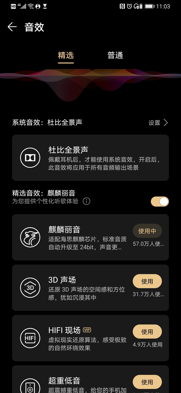 Screenshot_20200516_110349_com.android.mediacenter.jpg