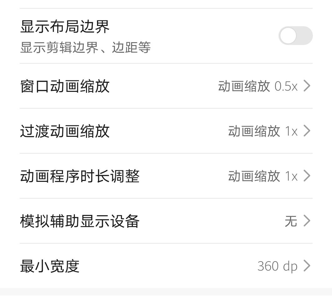 Screenshot_20200516_110450_com.android.settings.png