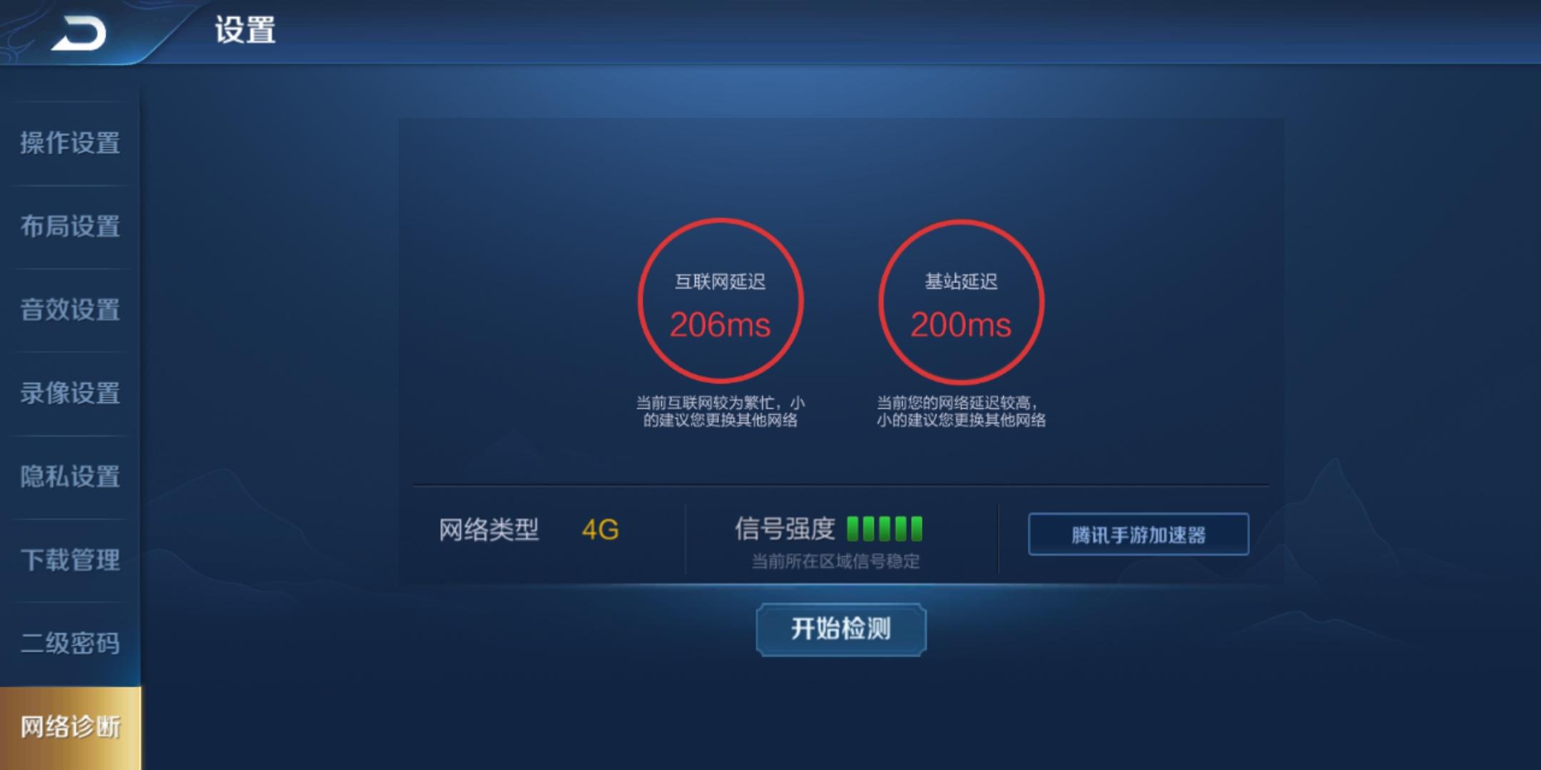 Screenshot_20200516_111912_com.tencent.tmgp.sgame.jpg