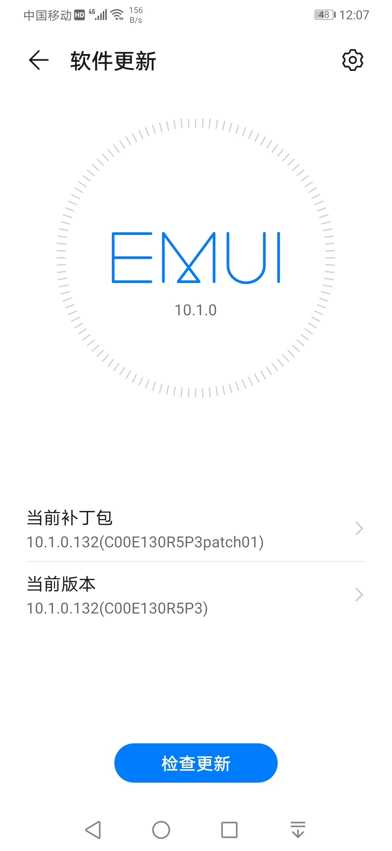 Screenshot_20200516_120716_com.huawei.android.hwouc.jpg