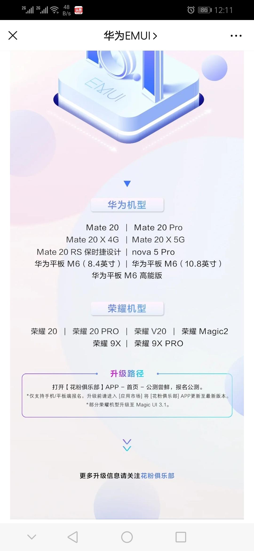 Screenshot_20200516_121117_com.tencent.mm.jpg