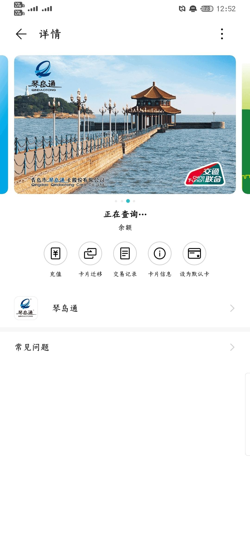 Screenshot_20200516_125249_com.huawei.health.jpg