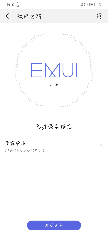 Screenshot_20200516_130920_com.huawei.android.hwouc.jpg