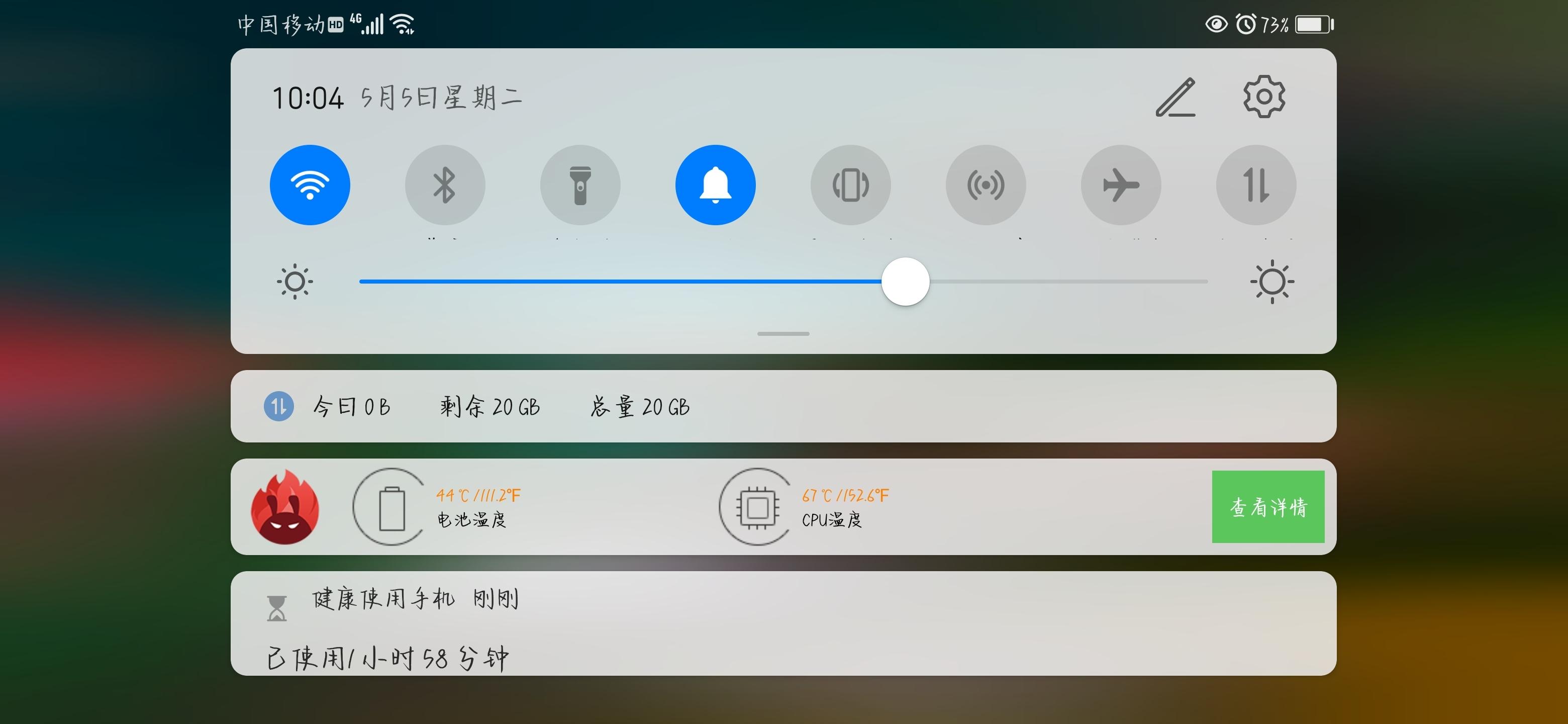Screenshot_20200505_100430_com.netease.onmyoji.vivo.jpg